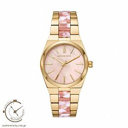 Channing Gold-tone and marble effect watch